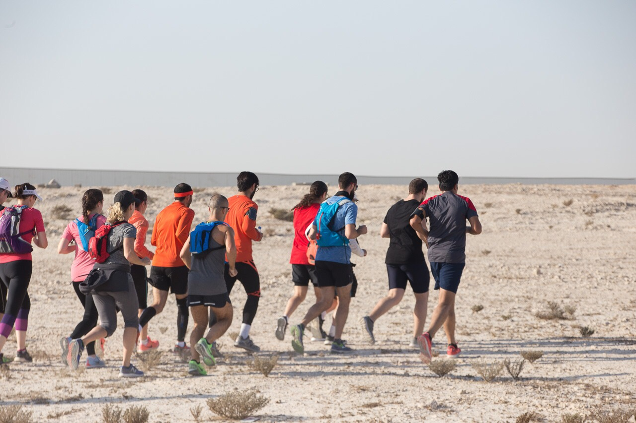 Be A Part Of The Longest Ultra-Running Event In Qatar