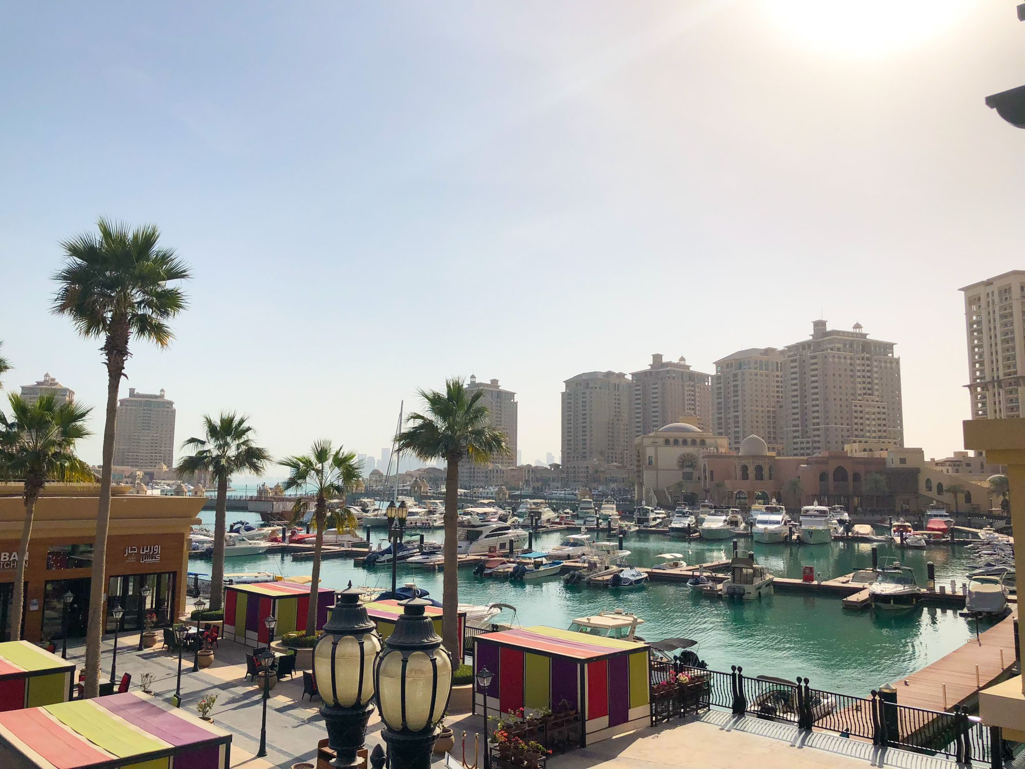 The Top 7 Places to Walk In Qatar