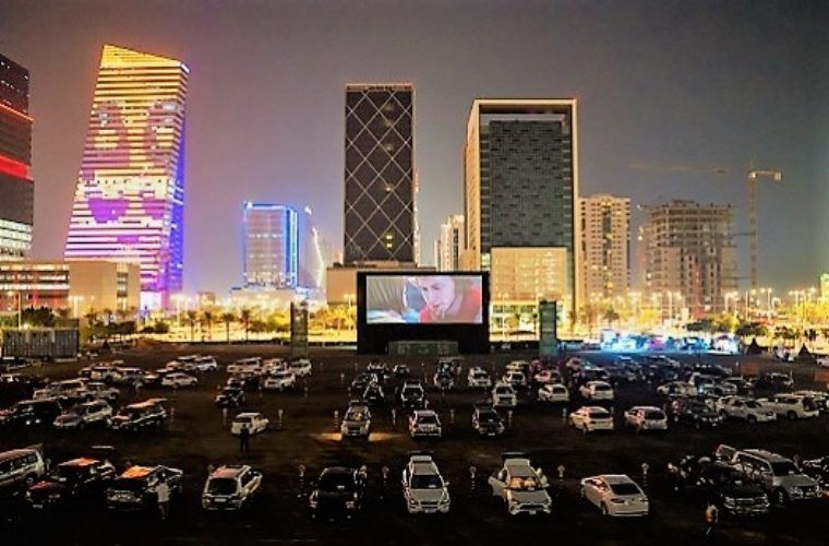 4 Things To Do In Doha This Weekend (Dec 17-19)