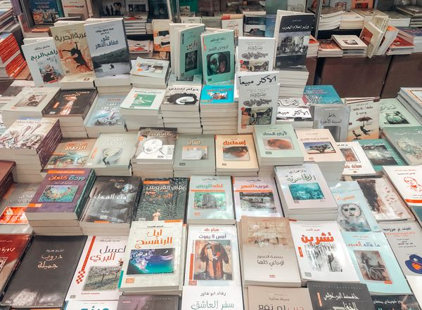3 Reasons Why You Should Visit The Doha International Book Fair 2020